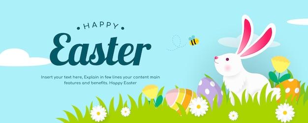 Happy easter banner vector illustration.