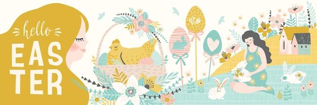 イースター、おめでとう。かわいいイースターのシンボルと春の自然のバナー。