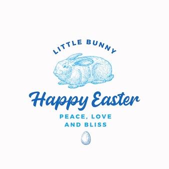 Счастливый пасхальный кролик абстрактный знак, символ или логотип