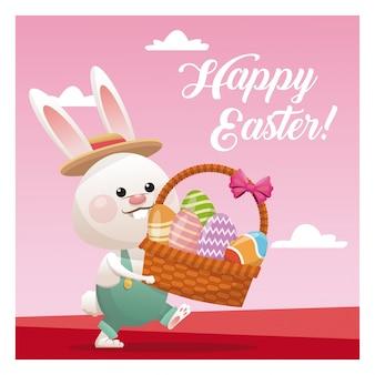 행복 한 부활절 토끼 바구니 계란 핑크