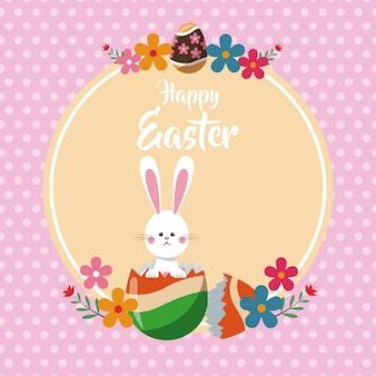 Счастливый пасхальный кролик сломанный яйцо цветочный фон точек
