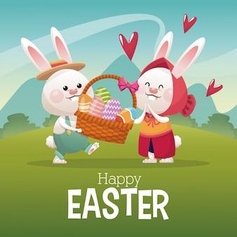 행복 한 부활절 카드 커플 토끼 바구니 계란