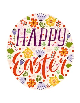 Happy easter card. festive postcard. spring