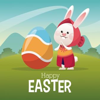 행복 한 부활절 카드 소녀 토끼 계란 풍경