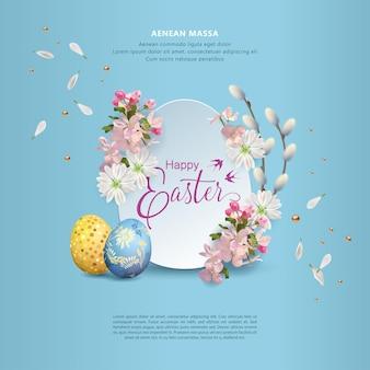 Счастливая пасхальная открытка. весенние цветы и яйца