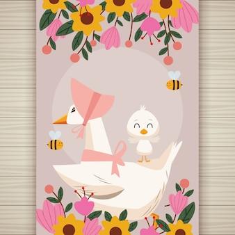 アヒルの家族と花と幸せなイースターカード