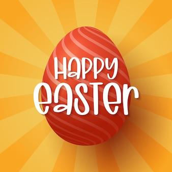 계란 행복 한 부활절 카드