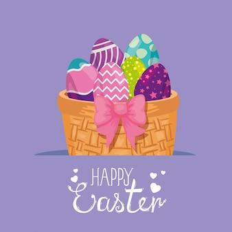 バスケットwで飾られた卵とハッピーイースターカード
