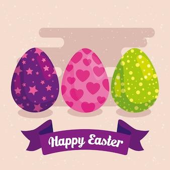 卵が飾られたハッピーイースターカード