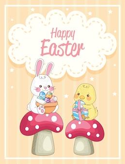 Счастливая пасхальная открытка с кроликом и цыпленком в грибке