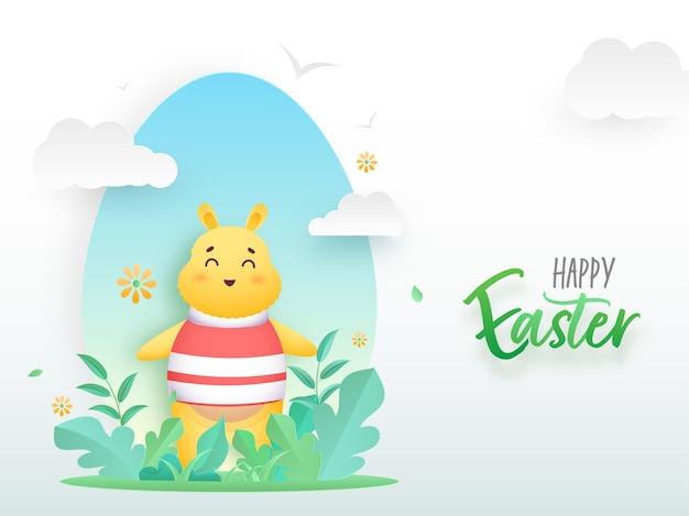 白い背景の上の漫画のウサギのキャラクターと紙のカットの葉とハッピーイースターのお祝いのコンセプト。