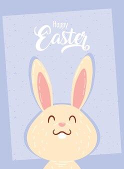귀여운 토끼 일러스트 디자인으로 행복 한 부활절 축 하 레터링 카드