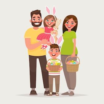 イースター、おめでとう。卵がいっぱい入ったかごを持った陽気な家族。お父さん、お母さん、息子と娘は一緒に宗教的な休日を祝います。漫画のスタイルで。