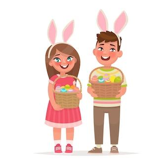 イースター、おめでとう。卵がいっぱい入ったかごを持った子供たち。ウサギの耳に身を包んだ男の子と女の子。デザイン要素。漫画のスタイルで