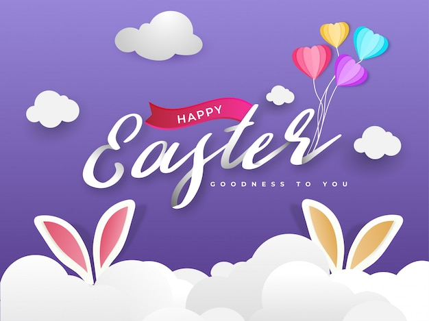 Happy easter concept with bunny ears, clouds, and paper balloons.