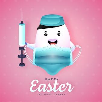 これ以上コロナのためのピンクの背景に注射器と医療マスクを保持している漫画の卵とハッピーイースターのコンセプト。
