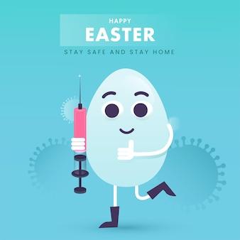 만화 계란 파란색 배경에 주사기를 들고 행복 한 부활절 개념 코로나 바이러스를 피하고, 집에 머물며 안전을 유지하십시오.