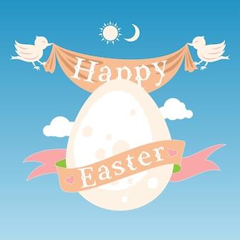 Счастливой пасхи концепция с яйцом, птицами и лентой