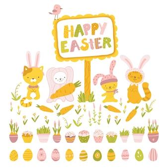 イースター、おめでとう。ウサギの耳の衣装を着たかわいい動物の猫。塗られた卵、カップケーキ、春の花、漫画の手描きスタイルの幼稚なイラスト。