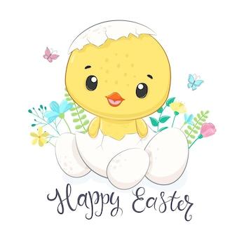 イースター、おめでとう。卵とかわいいひよこ。