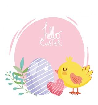 幸せなイースターかわいい鶏の心と卵の装飾図