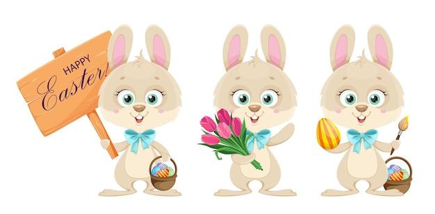 ハッピーイースター3つのポーズのかわいいウサギのセット