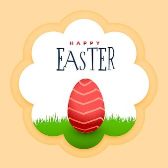 Счастливая пасхальная открытка с яйцами и травой