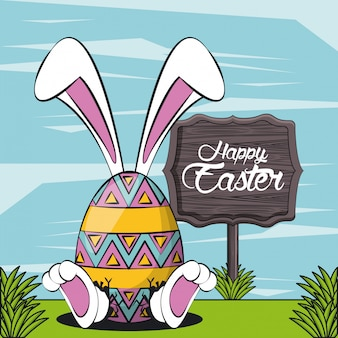 Happy easter day card