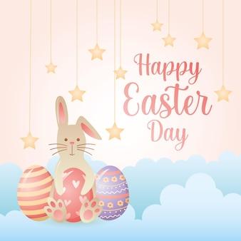 토끼와 계란 행복 한 부활절 날 인사말 카드