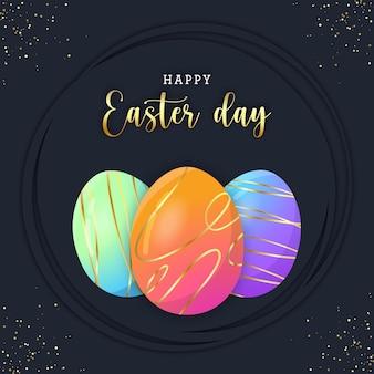 伝統的な卵と幸せなイースターの日のグリーティングカード