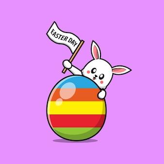 토끼와 계란 행복 한 부활절 날 인사말