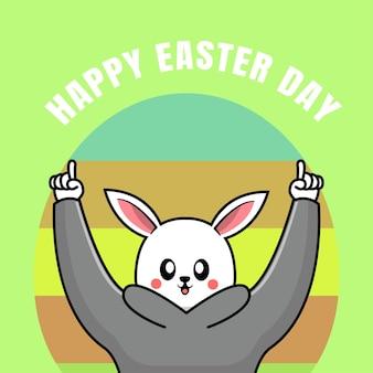 토끼와 행복 한 부활절 날 인사말