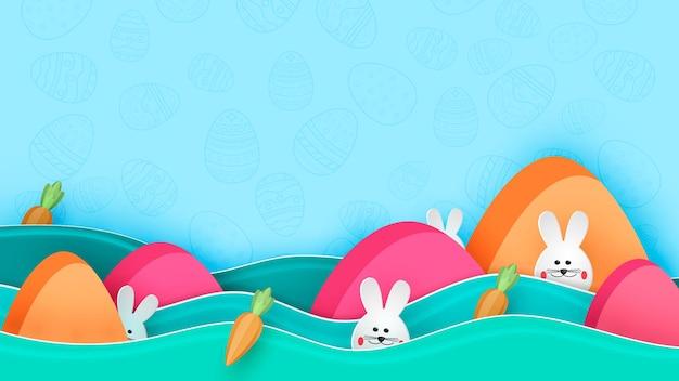 ウサギと卵のイラストとペーパーアートスタイルでハッピーイースターの日イースター狩り