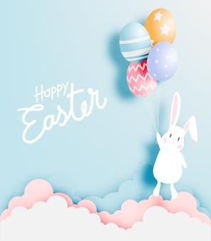 Счастливого пасхального дня в стиле бумажного искусства с кроликом и яйцами