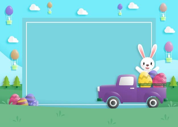 토끼와 부활절 달걀이 있는 종이 예술 스타일로 판매되는 행복한 부활절 날. 인사말 카드, 포스터 및 벽지. 벡터 일러스트 레이 션.