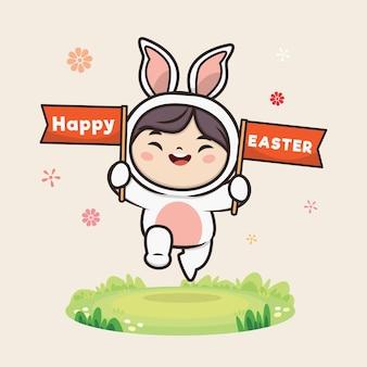 かわいいウサギのイラストでハッピーイースターの日