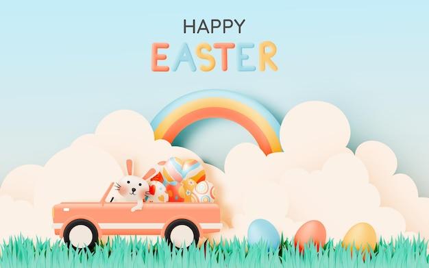 파스텔 컬러 3d 종이 아트 스타일 그림에서 차와 부활절 달걀을 많이 운전하는 귀여운 토끼와 함께 행복 한 부활절 날