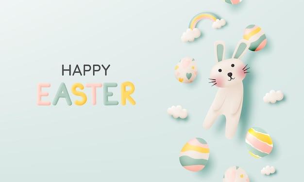 パステルカラーのかわいいウサギとハッピーイースターの日