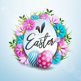 계란과 꽃으로 행복한 부활절 디자인