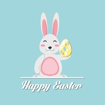 イースターエッグアイコンを保持しているウサギと幸せなイースターデザイン