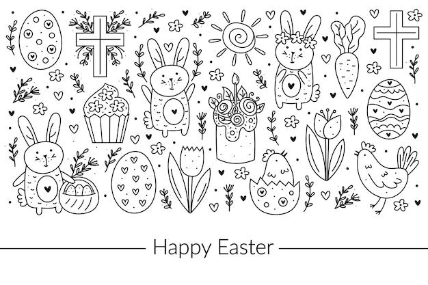 ハッピーイースター落書き線画デザイン。黒のモノクロ要素。ウサギ、バニー、クリスチャンクロス、ケーキ、カップケーキ、チキン、卵、鶏、花、ニンジン、太陽。白い背景で隔離。