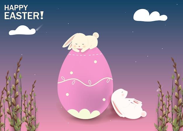 행복 한 부활절 부활절 인사말 카드입니다. 귀여운 만화 토끼와 부활절 달걀입니다.