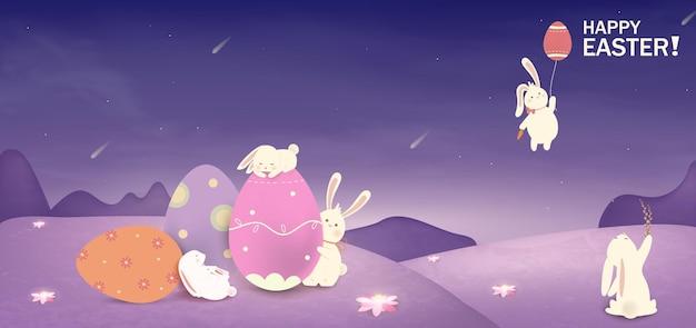 ハッピーイースターイースターグリーティングカード。野原に卵の花とウサギのバニー