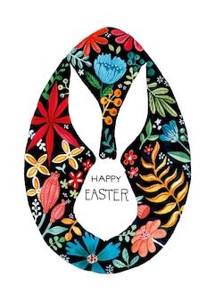 Счастливое пасхальное яйцо кролик в народном стиле акварель иллюстрация