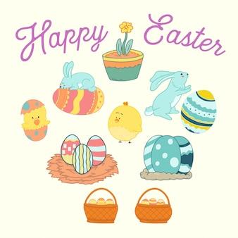 Happy easter element illustration-vector