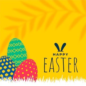 Счастливой пасхи плоская открытка с узорными яйцами
