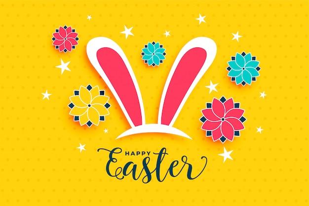 행복 한 부활절 꽃과 토끼 귀 배경