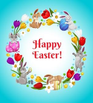 ウサギと飾られた卵とハッピーイースターフラワーリース