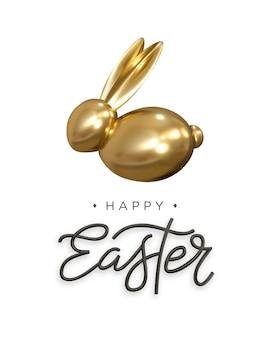 Счастливой пасхи золотой пасхальный кролик вектор