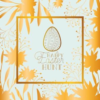 卵とハッピーイースターゴールデンフレームを描いたし、葉